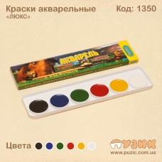 """Краски акварельные """"Люкс"""" 6цветов"""