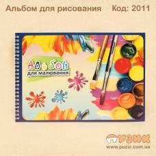 Альбом для рисования  А4 24 листа