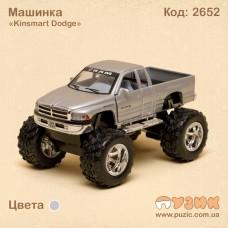 Машинка «Kinsmart Dodge»