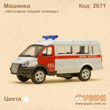 """Машинка """"Автопром Скорая Помощь"""""""